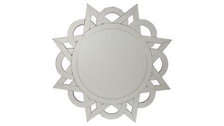 Зеркало-солнце Silba