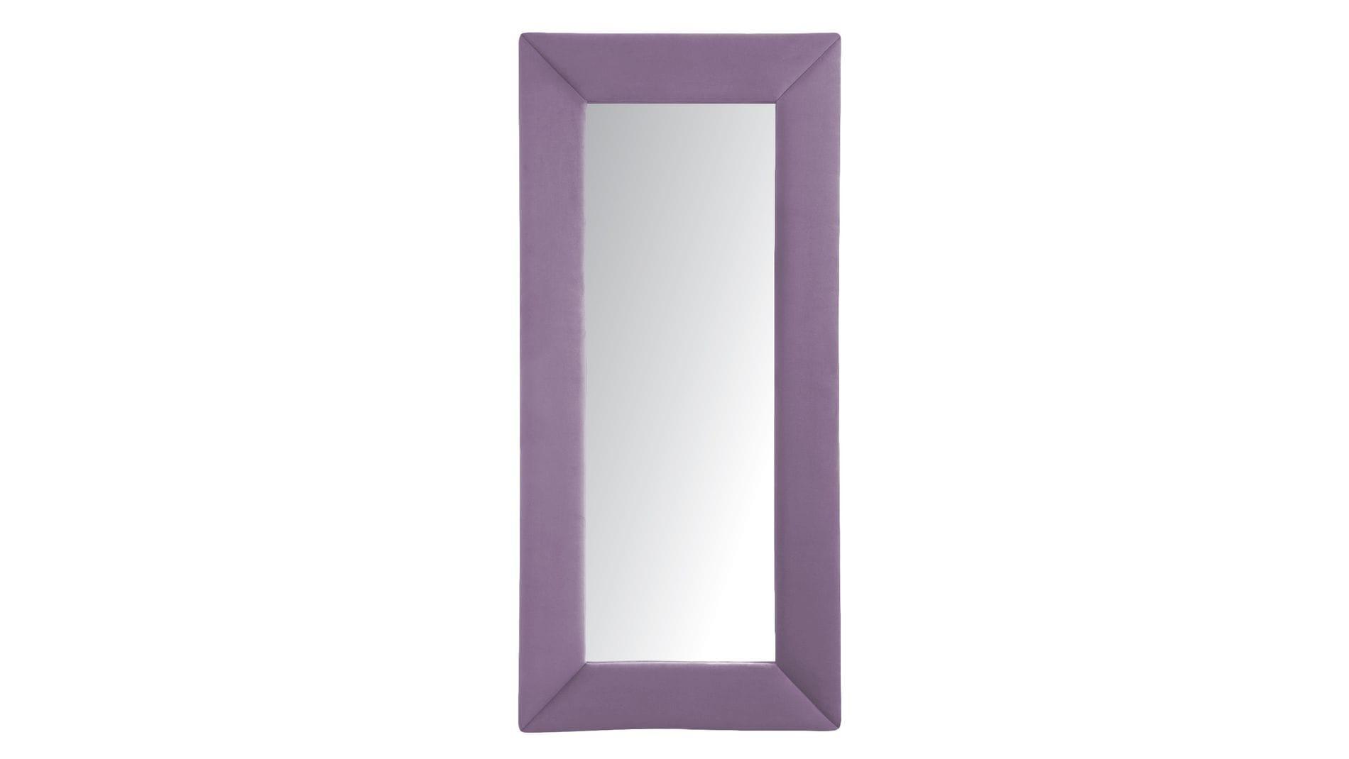 Зеркало напольное Сиреневое