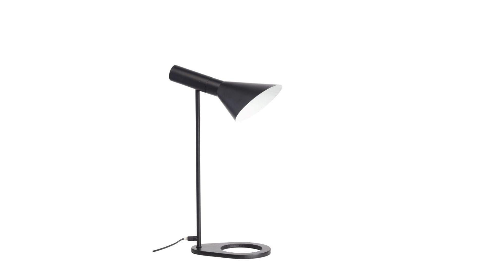Настольная лампа AJ Table Lamp