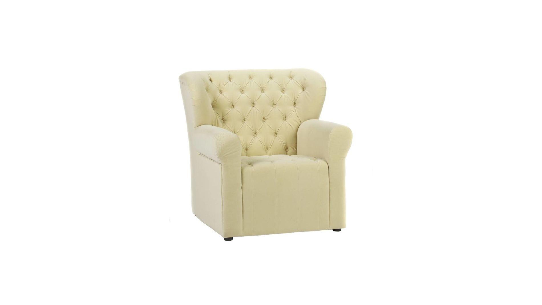 Кресло Daisy Молочное