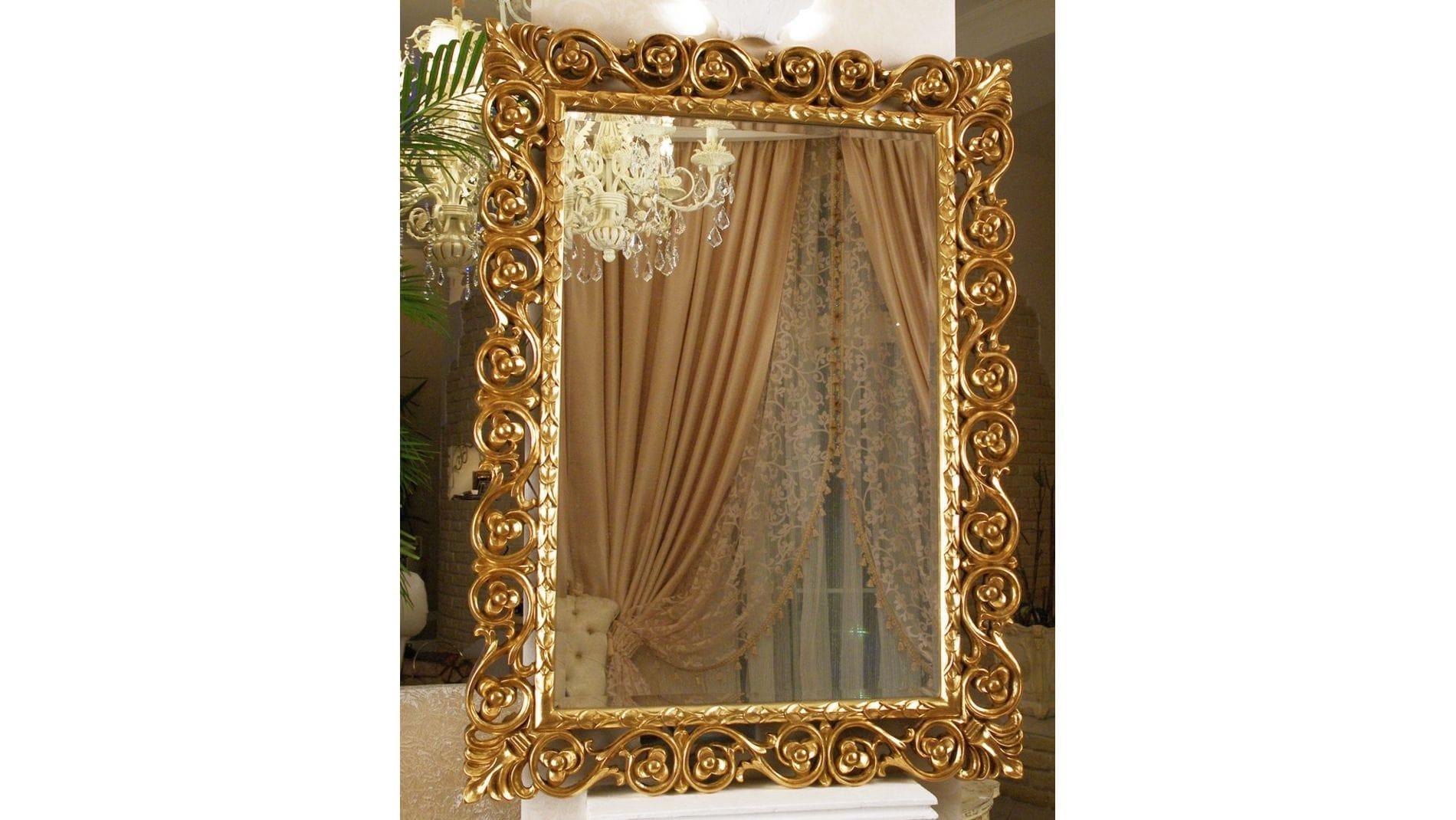 "Зеркало в раме ""Бергамо"" 20C. Gold/8"