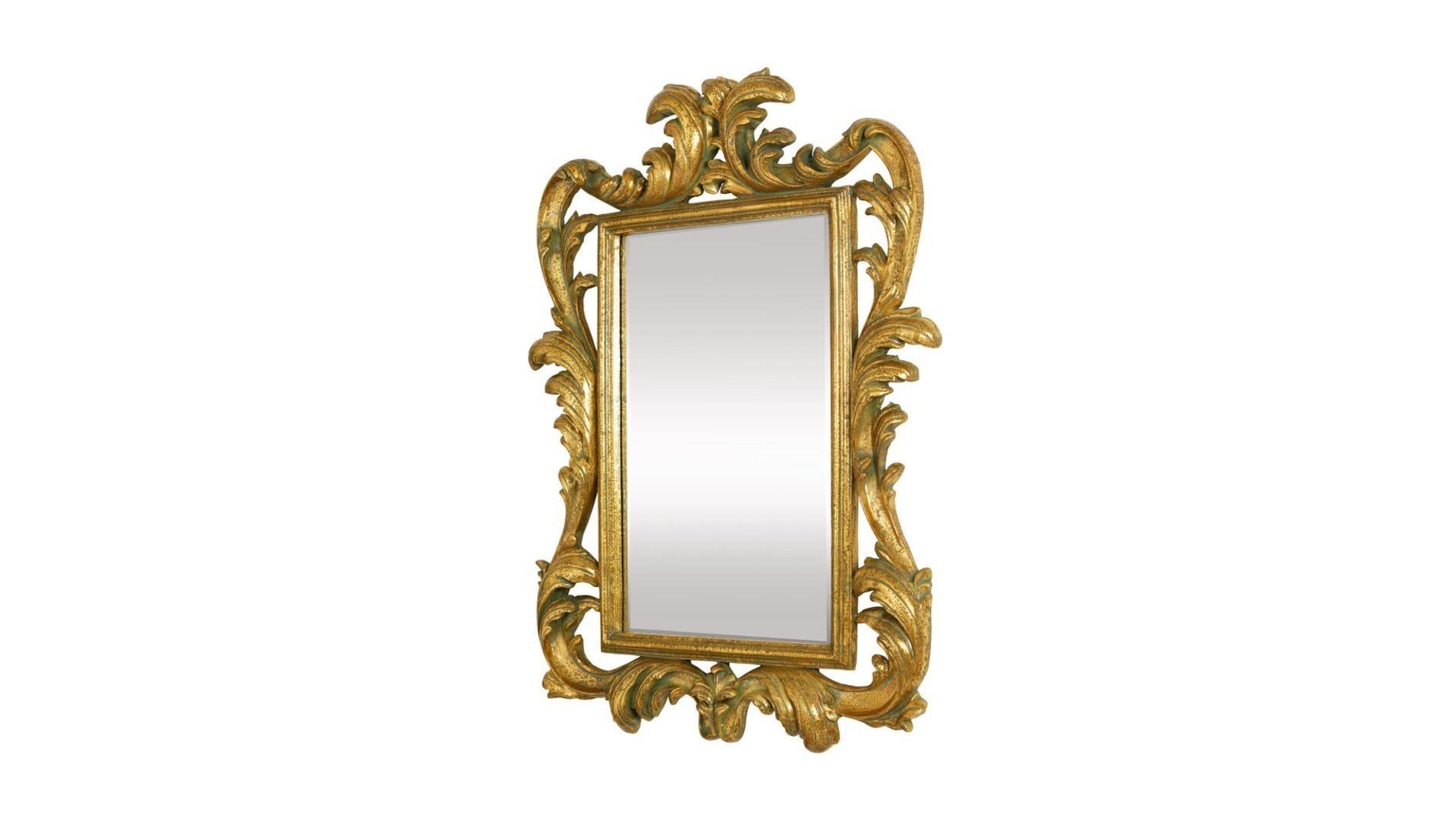 "Зеркало в раме ""Прадо"""