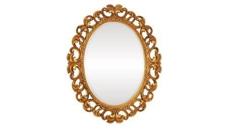 Зеркало в раме Шербур 19C. Gold/99