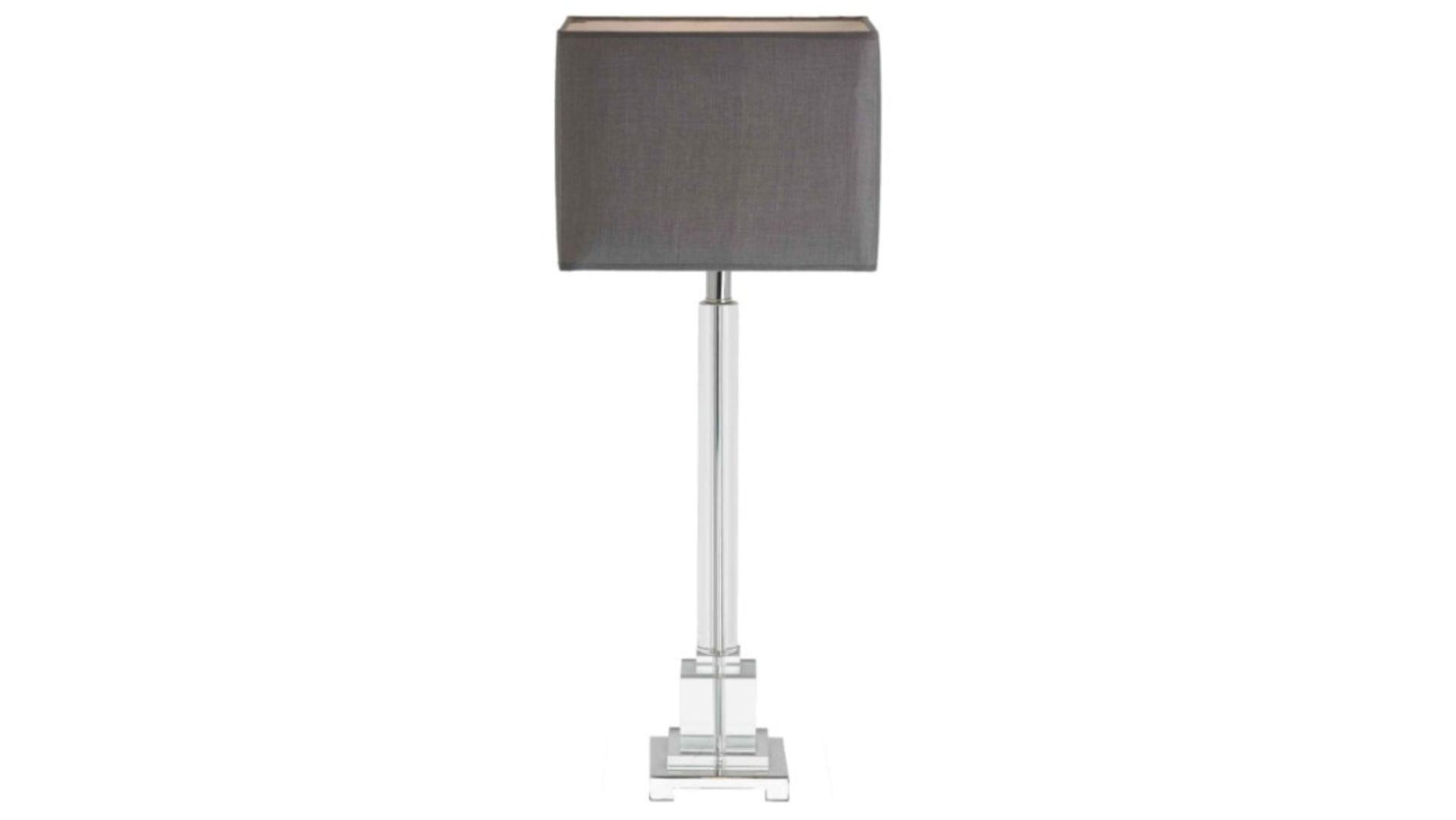 Настольная лампа Darcey