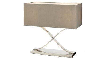 Настольная лампа Byton