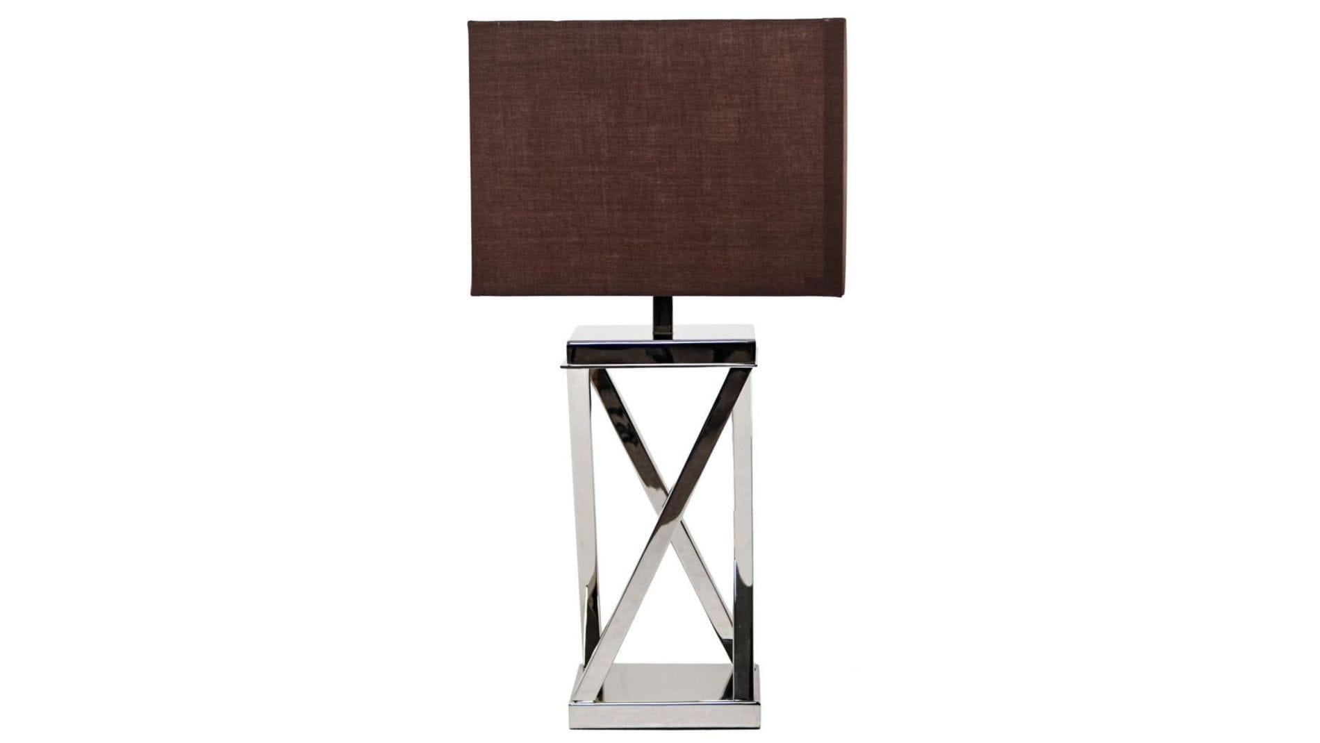 Настольная лампа Xonomy