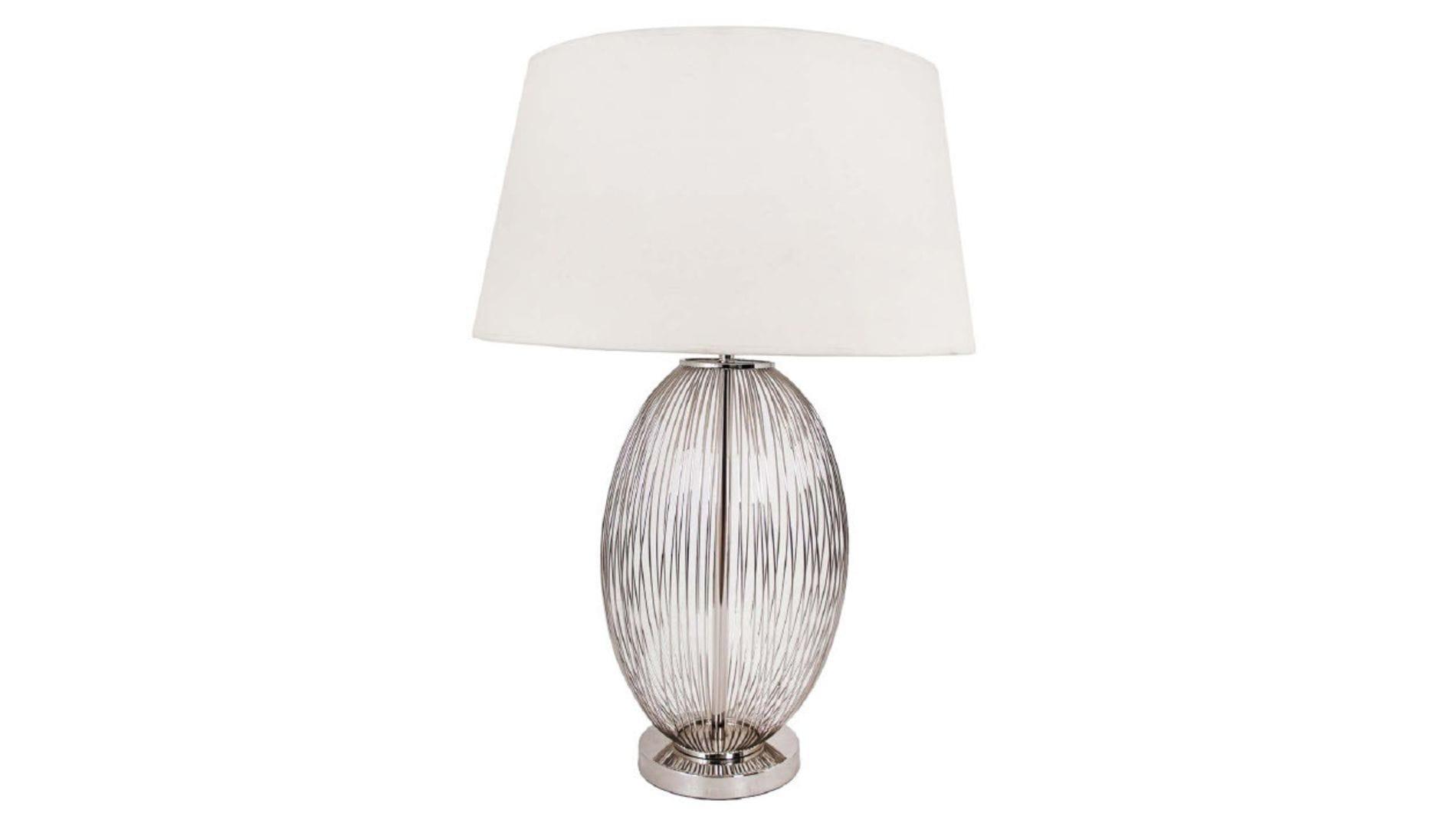 Лампа Bo