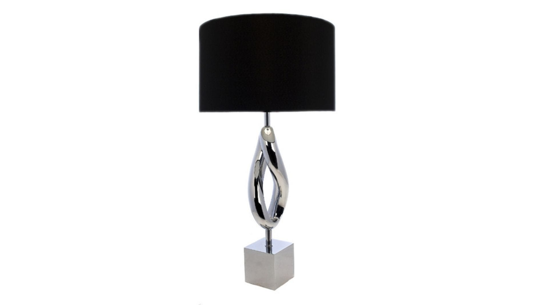 Настольная лампа Abril