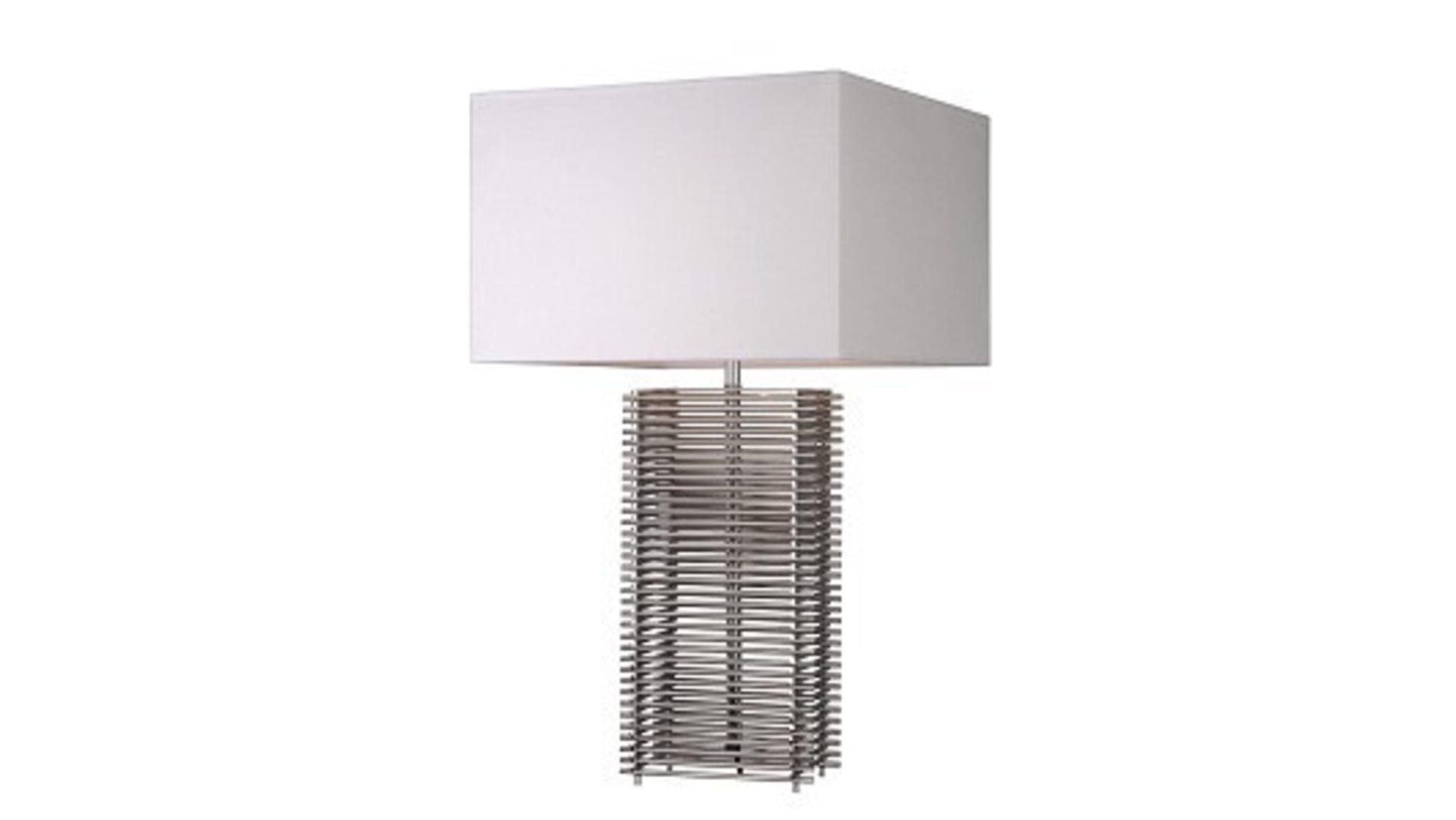 Настольная лампа Chelsea Metal