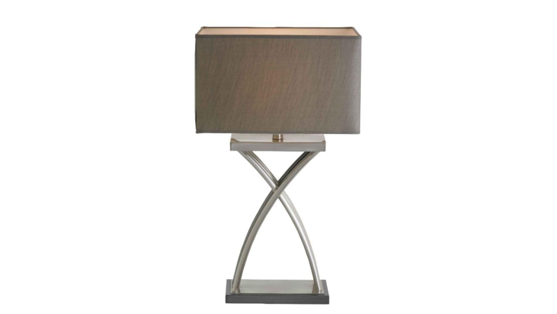 Настольная лампа Kiara