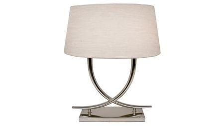 Настольная лампа Arianna