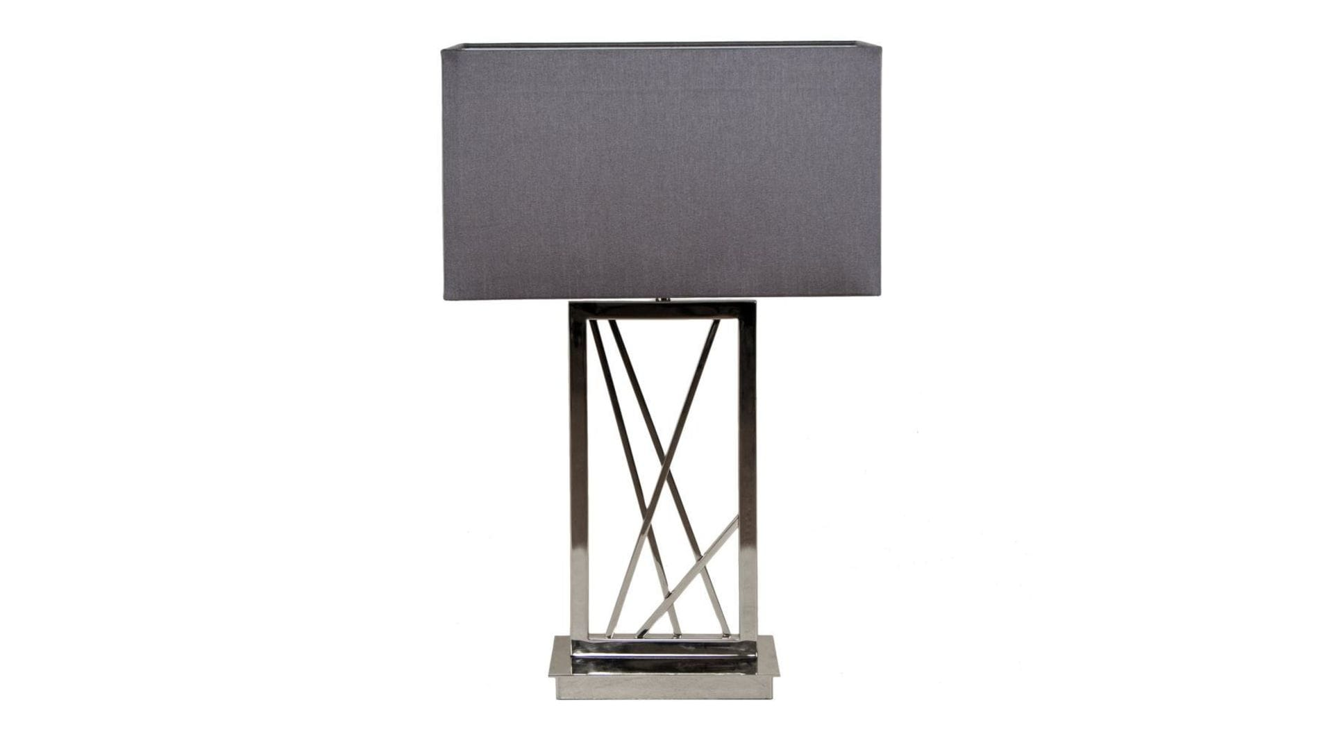 Настольная лампа Carinne