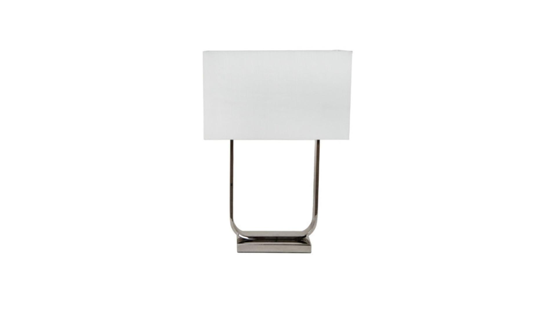 Настольная лампа Paris