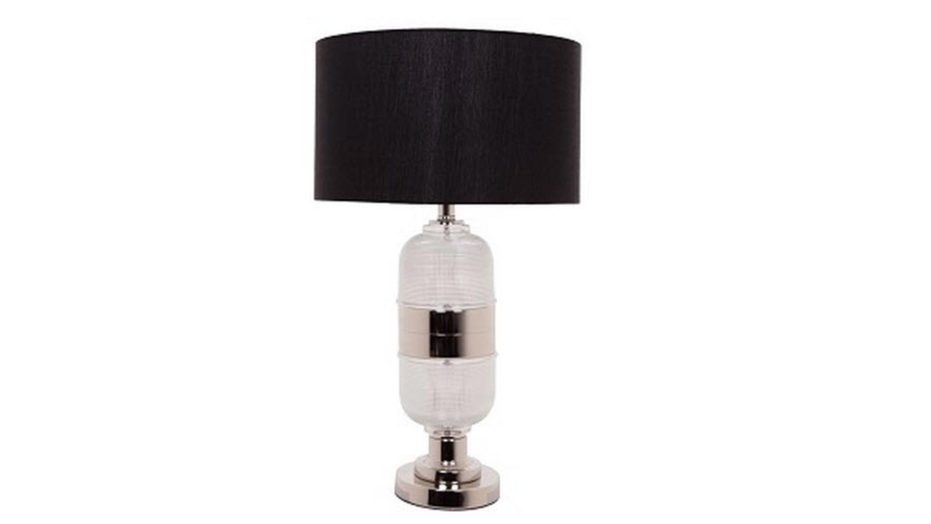 Настольная лампа Malin