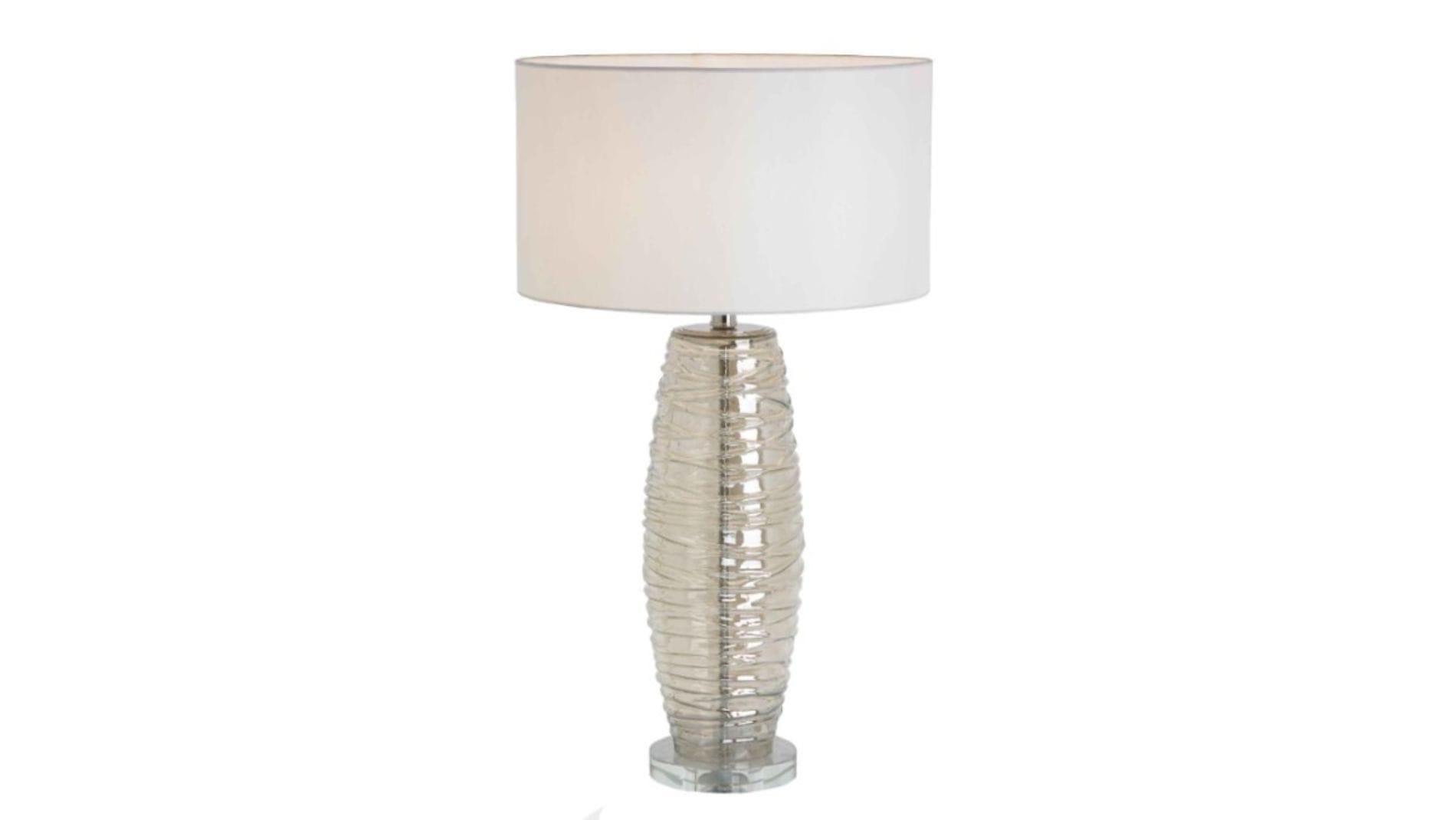 Настольная лампа Bara