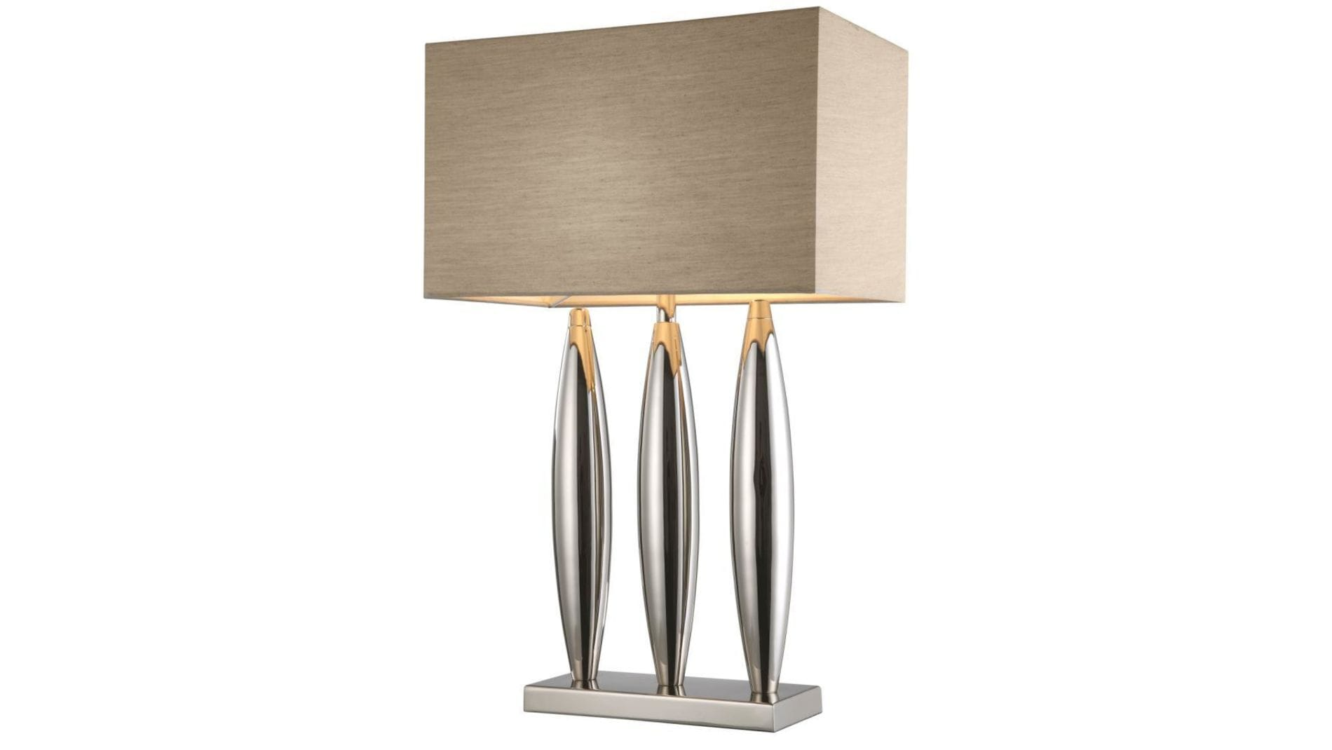 Настольная лампа Dari