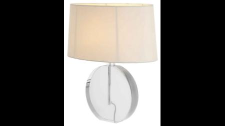 Настольная лампа Liu