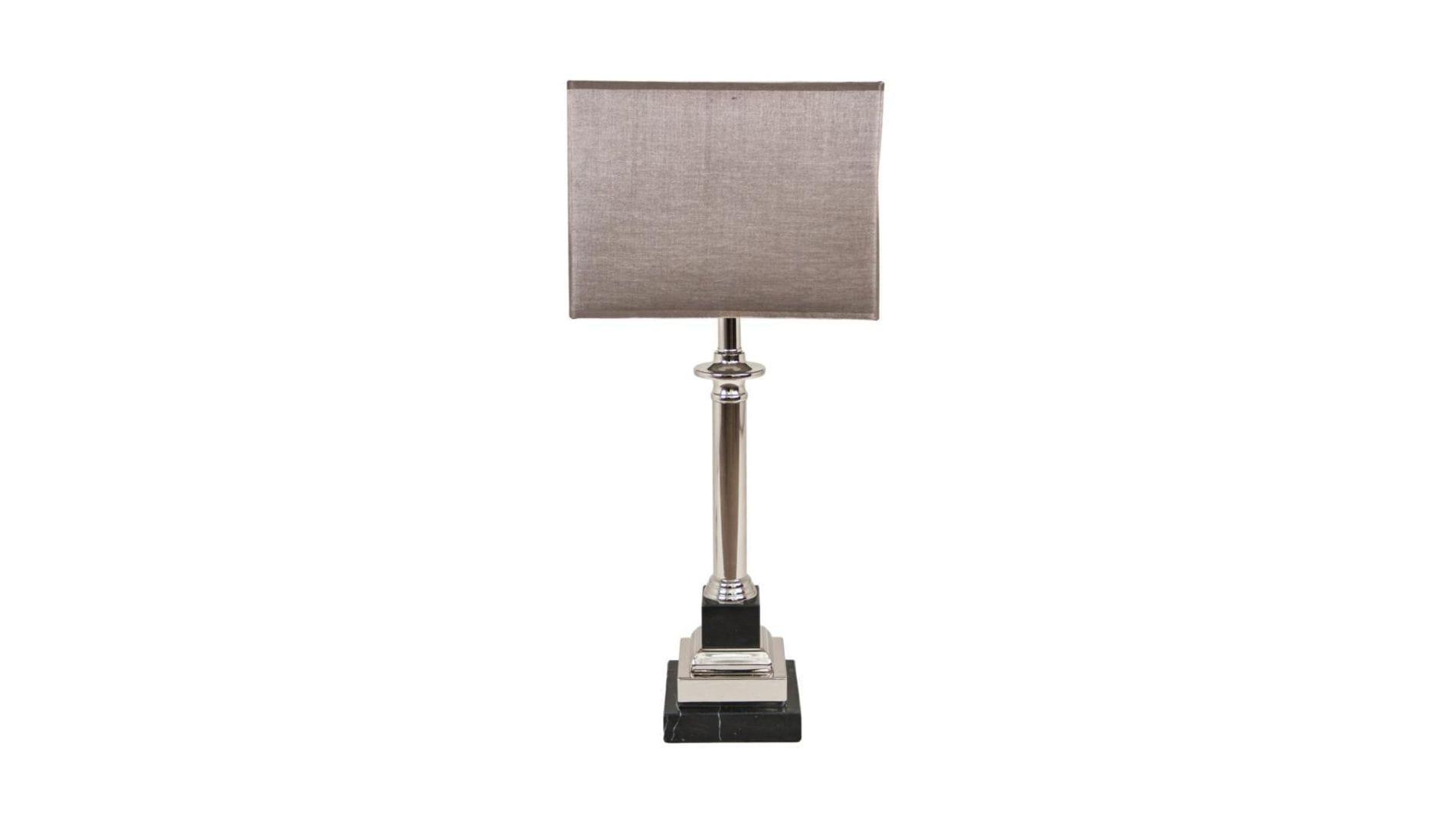 Настольная лампа Krista