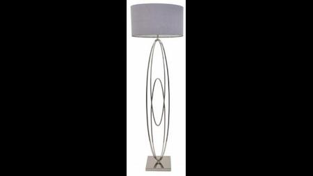 Торшер Oval Rings (абажур в комплекте)