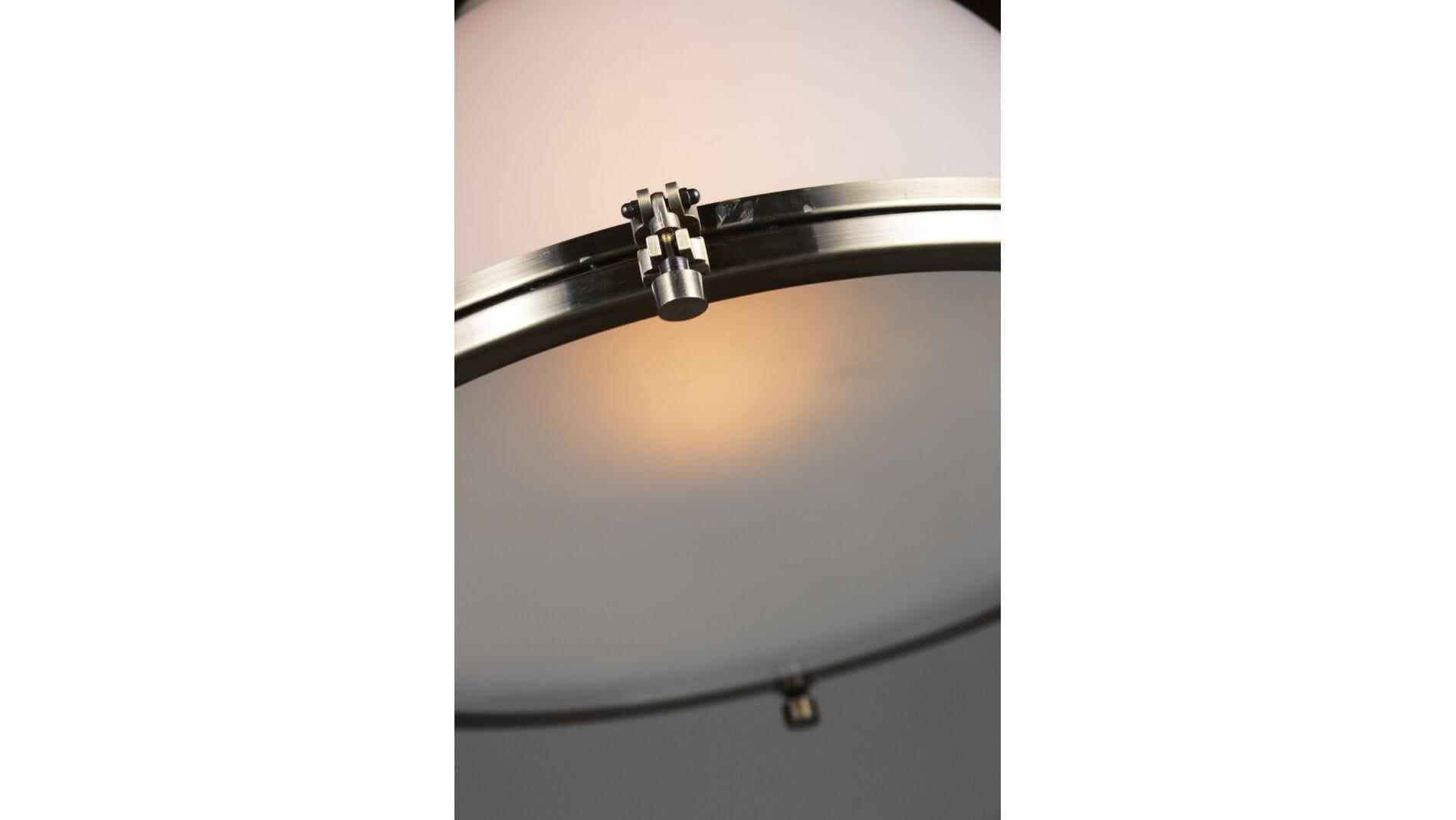 Подвесной светильник Riddle