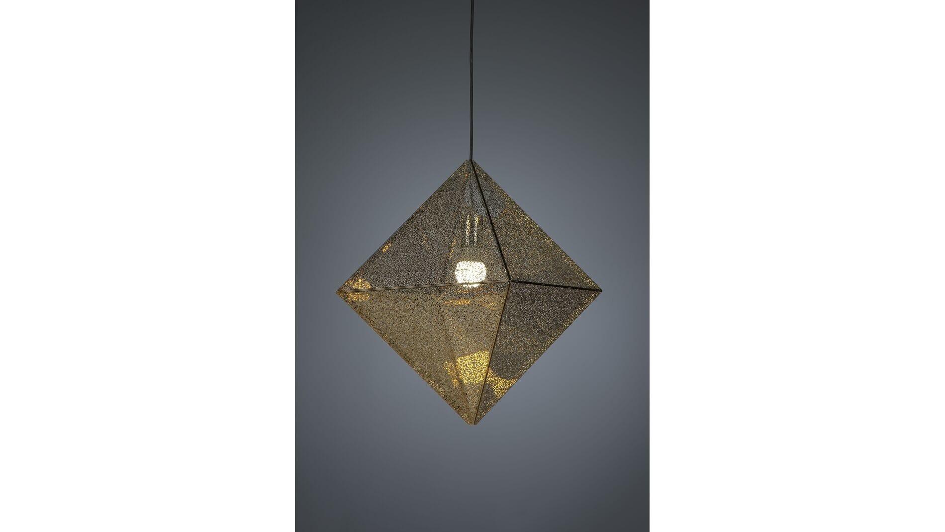 Подвесной светильник Lennon диаметр 54