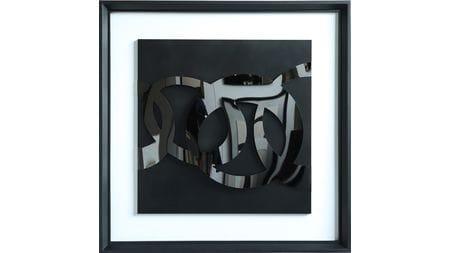 Панно-картина на стену Temper Black 86х86 см