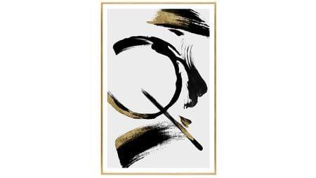 Постер на стену восточная абстракция-2 80х60см